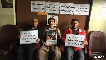 معلمان در مدارس ایران بر سر کلاس های درس حاضر نشدند