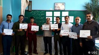 Iran Lehrer Streik