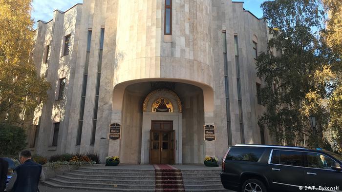 Минское епархиальное управление, где проходило заседание Священного Синода РПЦ