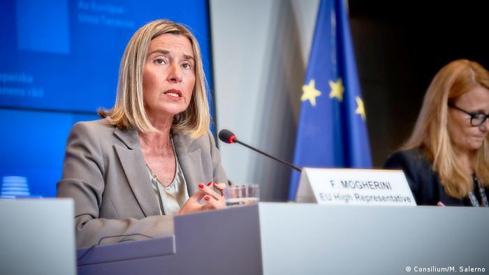 Верховна представниця ЄС із зовнішньої політики та політики безпеки Федеріка Могеріні