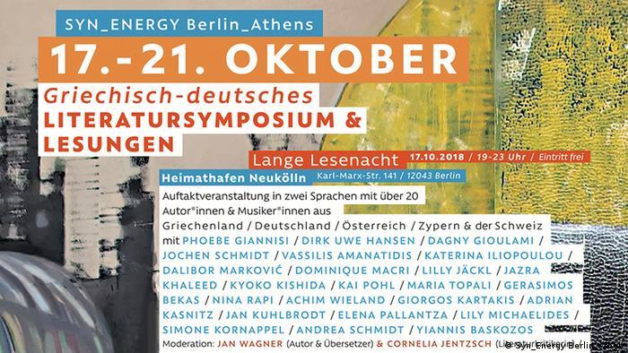 Literatursymposium Syn_Energy Berlin_Athen (Syn_Energy Berlin_Athen)