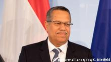 Ahmed bin Dagher (picture-alliance/dpa/K. Nietfeld)