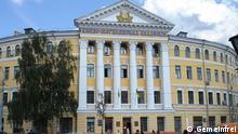 NaUKMA Hauptgebäude am Kontraktowa-Platz (erbaut von Andrei Melenski)
