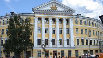 Києво-Могилянську академію вважають одним з найкращих українських вузів