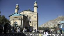 Afghanistan Kabul Moschee