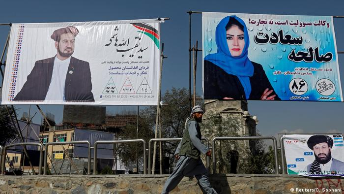 Afghanistan election: Can young candidates turn things
