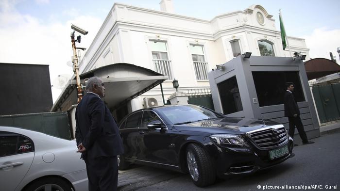 Саудовское консульство в Стамбуле, где был убит Джамаль Хашогги
