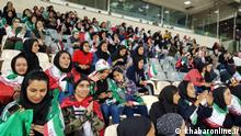Iran Frauen in Stadion