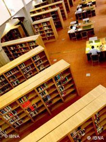 کتابخانهی ملی در تهران