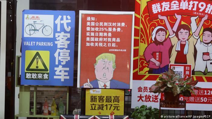 Symbolbild USA-China-Handelskrieg (picture-alliance/AP Images/CCP)
