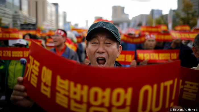 Taxistreik in Südkorea (Reuters/K. Hong-Ji)