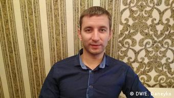 Андрей Максименко