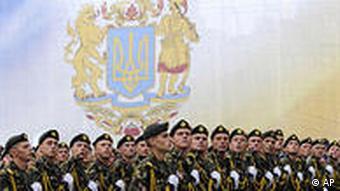 Украинские солдаты на параде