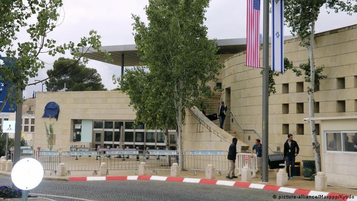 Американское консульство в Иерусалиме