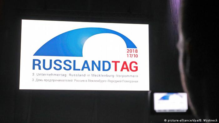 Deutschland | Russlandtag in Rostock (picture-alliance/dpa/B. Wüstneck)