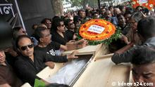 Mourning for Bangladeshi legendary band singer Ayub Bachchu, who died of heart attack on Thursday in Dhaka. At Friday morning thousands of his fans paid their last respect to the singer at the Central Shaheed Minar in Dhaka. Copyright-Bdnews24.com, Our content partner at Bangladesh.