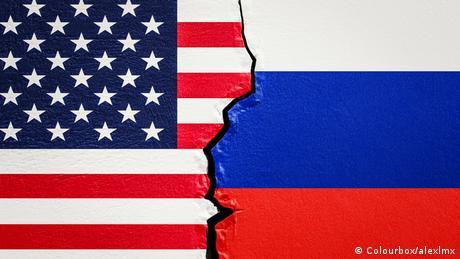 США запровадили санкції проти РФ за напад у Керченській протоці