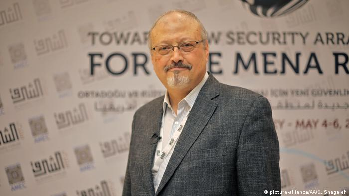 Journalist Jamal Khashoggi (picture-alliance/AA/O. Shagaleh)