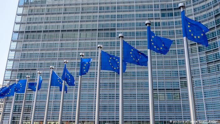 Здание офиса Европейской комиссии в Брюсселе