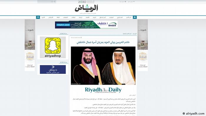 Screenshot from alriyadh.com showing the king and crown price (alriyadh.com)