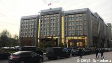 Gebäude der Rechnungskammer von Russland
