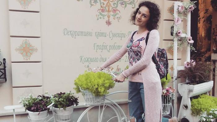 Елена Максимук