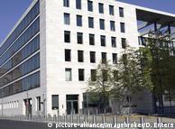 Будівля МЗС Німеччини в Берліні