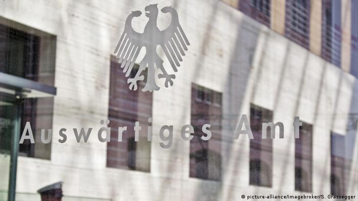 دولت آلمان: رسما از