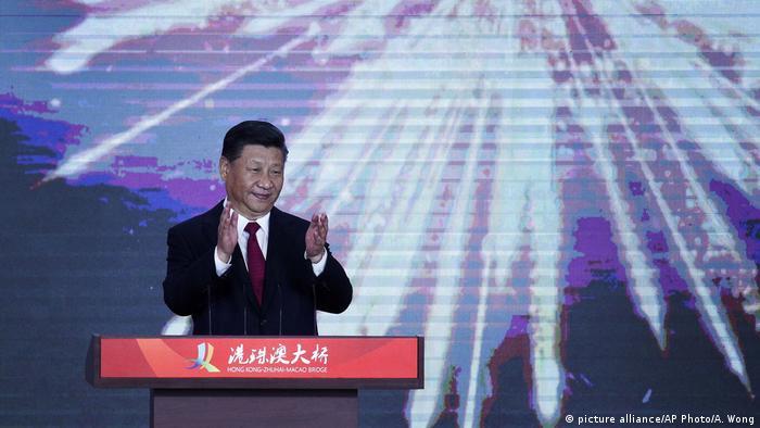 中国改革开放40年 从邓小平到习近平