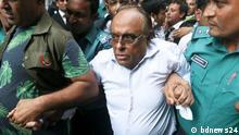 Bangladesch Dhaka - Barrister Mainul Hossain, wegen Verleumdungsklage des Journalisten Masuda Bhatti festgenommen