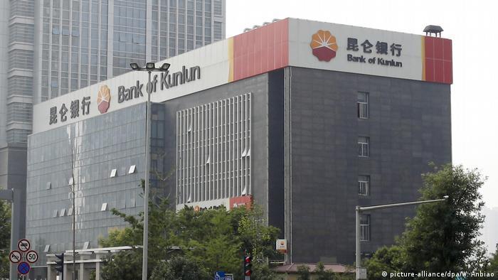Банк Bank of Kunlun