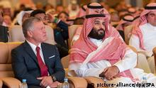 Investorenkonferenz in Saudi-Arabien (picture-alliance/dpa/SPA)