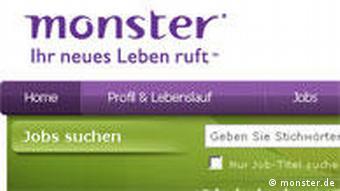 Monster.de - один из самых популярных сайтов среди соискателей