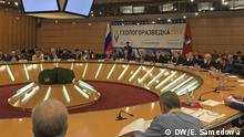 Forum in Moskau, Arktische Bodenschätze, 2018. Foto: Ewlalia Samedowa / DW