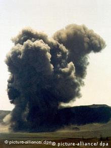 Последний контролируемый взрыв на полигоне - 29 июля 2000 года.