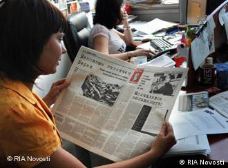 Russian papers