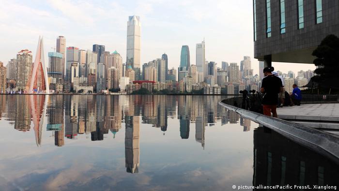 China Chongqing Skyline