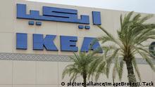 ARE, Vereingite Arabische Emirate, Abu Dhabi: Ikea Filiale an der Marina Mall. | Verwendung weltweit, Keine Weitergabe an Wiederverkäufer.