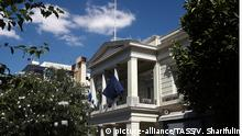 Griechenland Athen Außenministerium