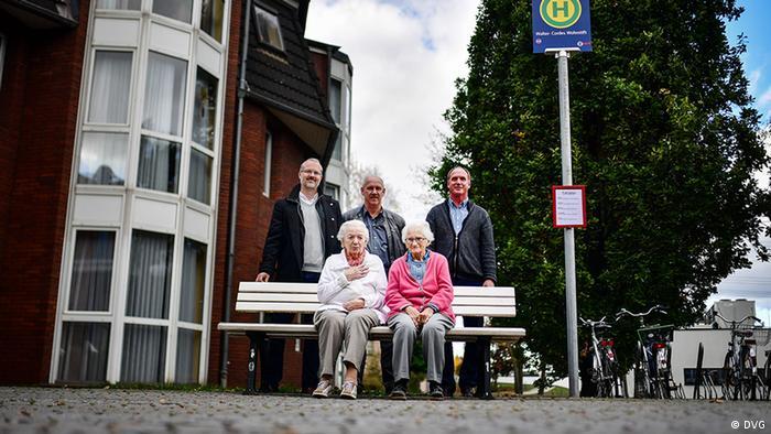 дом престарелых в москва цена