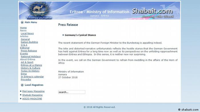 Screenshot Website Shabait