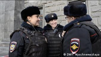 Сотрудницы полиции