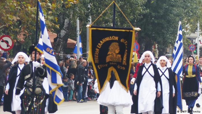 Tradicionalna proslava nacionalnog praznika - ove godine je skoro sve otkazano zbog korone