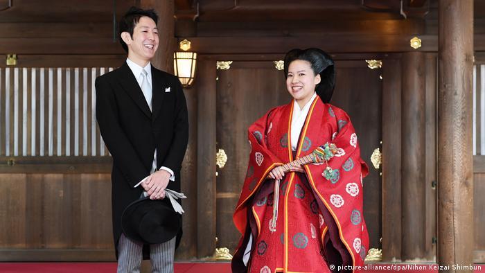 Princess Ayako and Kei Moriya