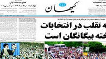 مدیر روزنامه کیهان، نماینده آیتالله خامنهای در این روزنامه محسوب میشود