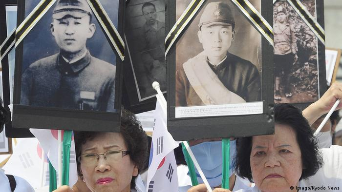Protest in Seoul remembering South Koreans who were forced to work for Japanese military during colonial rule (Imago/Kyodo News)