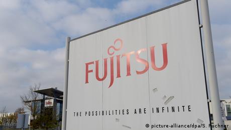 Fujitsu: Αυλαία για την κατασκευή υπολογιστών στην Ευρώπη