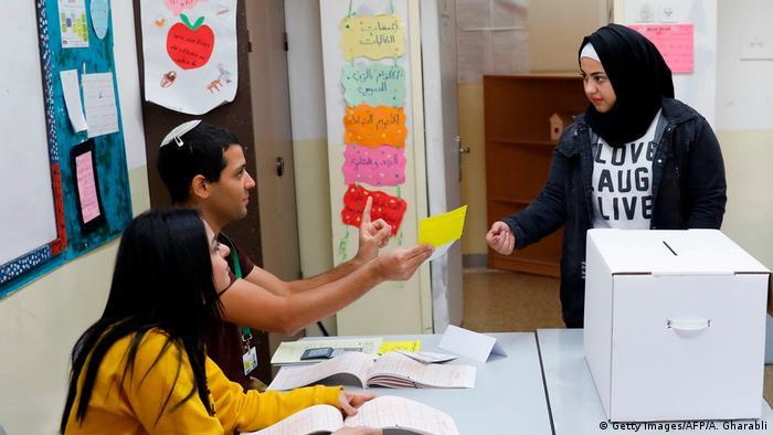 Israel Kommunalwahlen (Getty Images/AFP/A. Gharabli)