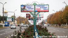 Ukraine Wahlen - Wahlplakate in Lugansk