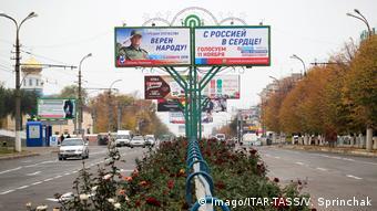 Агитация перед выборами в самопровозглашенной ЛНР